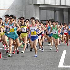 全日本 実業 団 ハーフ マラソン