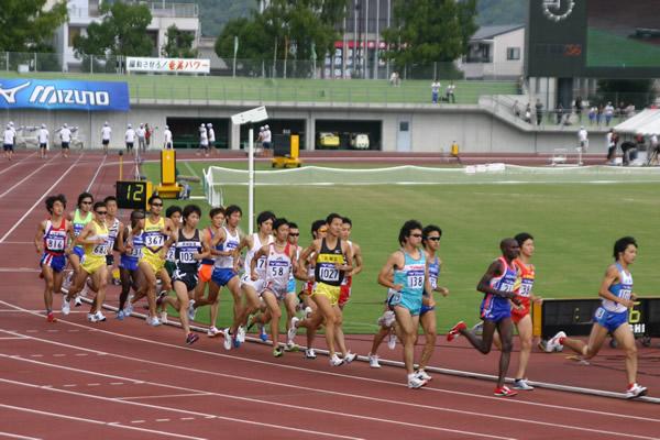 全日本実業団対抗陸上競技選手権大会