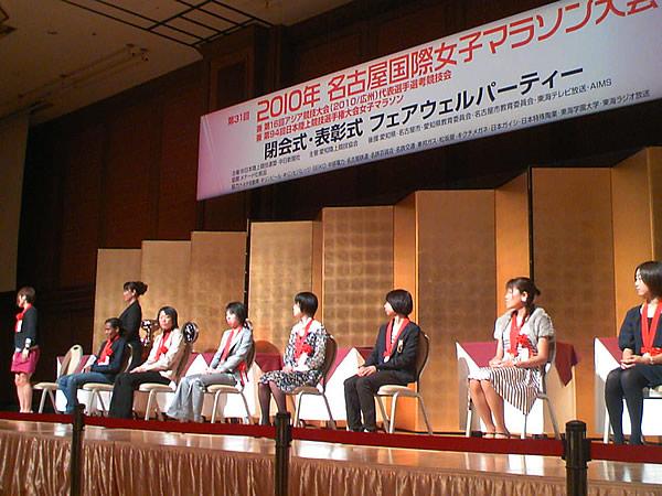 名古屋国際女子マラソン大会