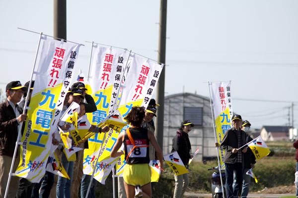 2013実業団女子駅伝西日本大会