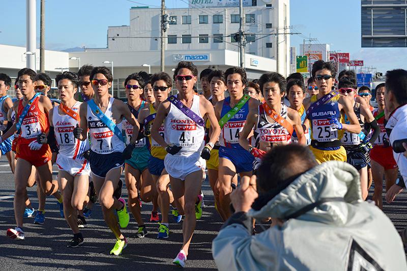 第61回全日本実業団対抗駅伝大会