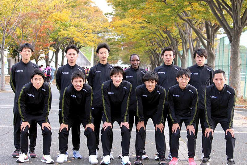 第57回九州実業団毎日駅伝競走大会