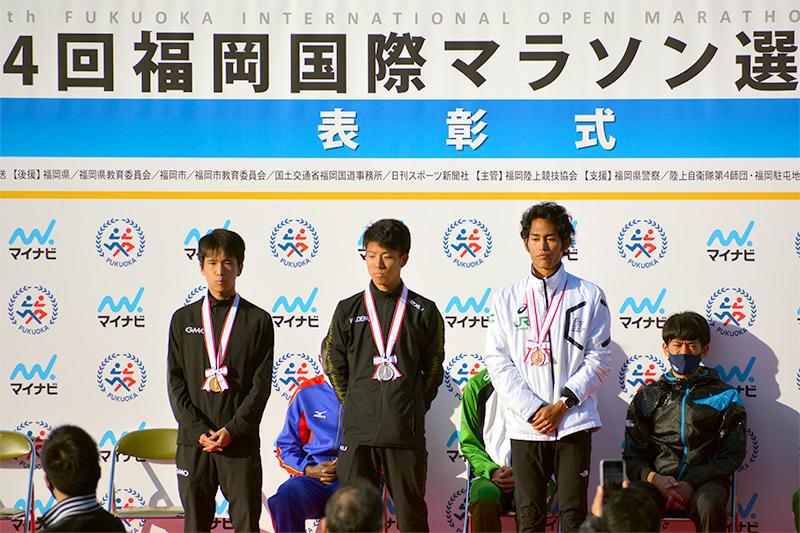 第74回福岡国際マラソン選手権大会